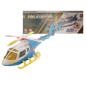 Музыкальный вертолет