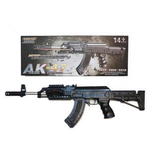 АК 47 с пульками