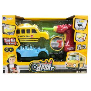 автобус конструктор